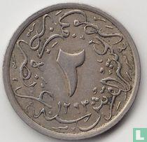 Ägypten 2/10 Qirsh 1909 (1293-35)