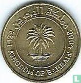 Bahrein 10 fils 2004 (AH1424)