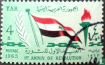 Founding of THE Yemen Arab Republic