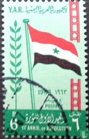 The 1ste anniversary of thr revolution