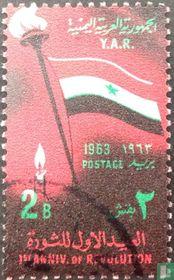 1e jaardag van de revolutie