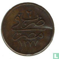 Ägypten 10 Para 1865 (Jahr 1277-6)