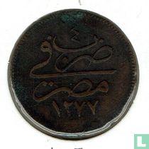 Ägypten 4 Para 1863 (1277-4)