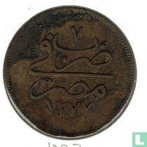 Ägypten 10 Para 1866 (Jahr 1277-7)