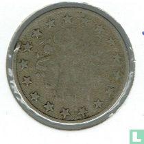 Ägypten 1 Qirsh 1910 (1327-2)