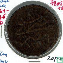 Ägypten 20 Para 1867 (Ohne Blume - Jahr 1277-8)