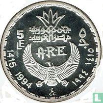 "Ägypten 5 Pound 1994 (PP - AH1415) ""Dwarf Seneb and Family"""