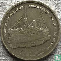 "India 5 rupees 2014 (Hyderabad) ""Centenary of Komagata Maru incident"""