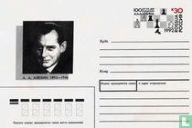 100-jarig jubileum van de geboorte van AA Alekhine