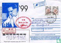 G. Kasparov - Winner of Chess Tournament, Holland 1999