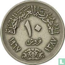Ägypten 10 Piastres 1967 (Jahr 1387)