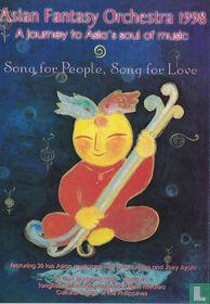 124 - Asian Fantasy Orchestra 1998