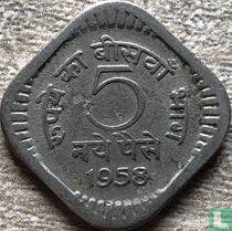 India 5 naye paise 1958 (Calcutta)