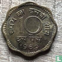 India 10 paise 1969 (Hyderabad)