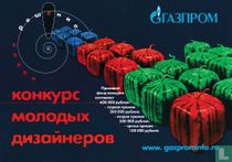 O0550 - Gazprom