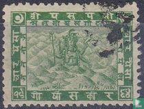 God Schiwa Mahadeva