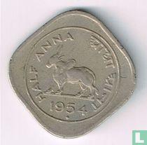 India ½ anna 1954 (Bombay)