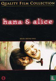Hana & Alice