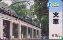Museumtramlijn Skansen