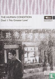 The Human condition - Deel 1: No Greater Love