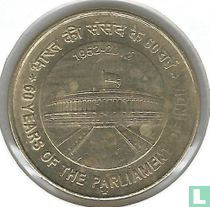 """India 5 rupees 2012 (Hyderabad) """"60th Anniversary of Indian Parliament"""""""