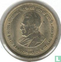 "india 5 rupees 2012 (Calcutta) ""150th Anniversary of Motilal Nehru"""