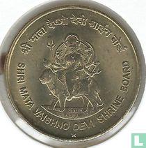 "india 5 rupees 2012 (Hyderabad) ""Silver Jubilee 2012 - Shri Mata Vaishno Devi Shrine Board"""