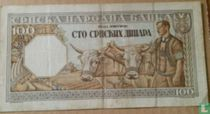 Servië 100 Dinar 1943