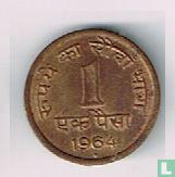 India 1 paisa 1964 (Hyderabad - brons)