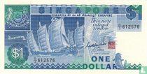 Singapore 1 Dollar 1987
