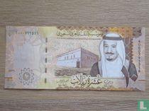 Saudi Arabia 10 Riyals 2016 (2017)