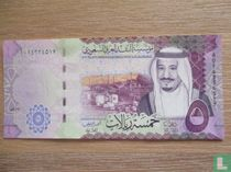 Saudi Arabia 5 Riyals  2016