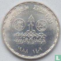 "Ägypten 5 Pound 1988 (AH1409) ""Cairo Opera House"""