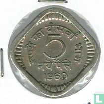 India 5 naye paise 1960 (Calcutta)