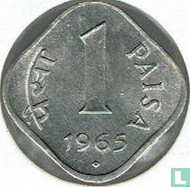 India 1 paisa 1965 (Hyderabad)