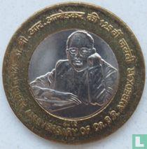 "India 10 rupees 2015 (Calcutta) ""125th Birth Anniversary of Dr B.R. Ambedkar"""