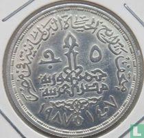 "Ägypten 5 Pound 1987 (AH1407) ""Parliament museum"""
