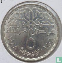 "Ägypten 5 Pounds 1988 (AH1408) ""National research centre"""