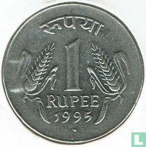 Inde 1 roupie 1995 (Noida - reeded)