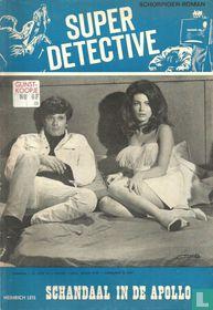 Super Detective 151