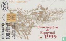 Santa - Calendar 1999