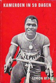 Kameroen in 59 dagen