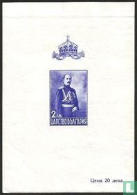 Tsar Boris III