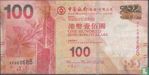 Hong Kong 100 dollar 2010