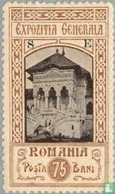 Paviljoen van de koninklijke familie