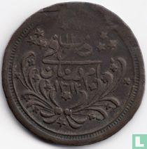Soedan 20 piastres 1894 (1312-12)