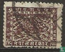 Shiva Mahadeva