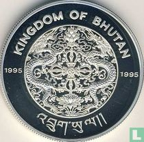 """Bhutan 300 ngultrums 1995 (PROOF) """"50th anniversary of United Nations"""""""