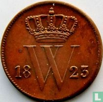 Netherlands 1 cent 1823 (Brussel)