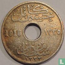 Ägypten 5 Millieme 1916 (AH1335-  ohne Münzzeichen)